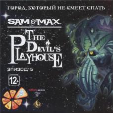 Sam & Max: The Devil's Playhouse Эпизод 5: Город, который не смеет спать [PC, Jewel, русская версия]