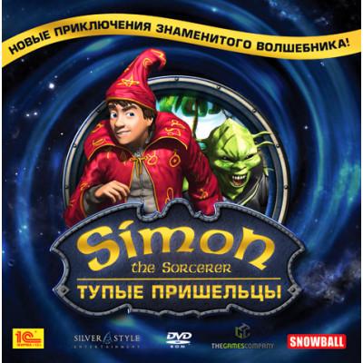 Simon the Sorcerer: Тупые пришельцы [PC, Jewel, русская версия]