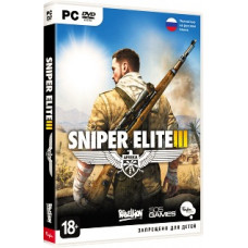 Sniper Elite 3 [PC, русская версия]