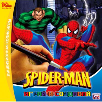 Spiderman: Играй и создавай [PC, Jewel, русская версия]