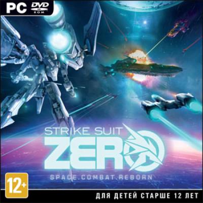 Strike Suit Zero [PC, Jewel, английская версия]