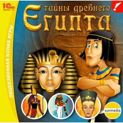 Тайны древнего Египта [PC, Jewel, русская версия]