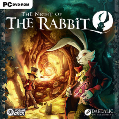 The Night of the Rabbit [PC, Jewel, русские субтитры]