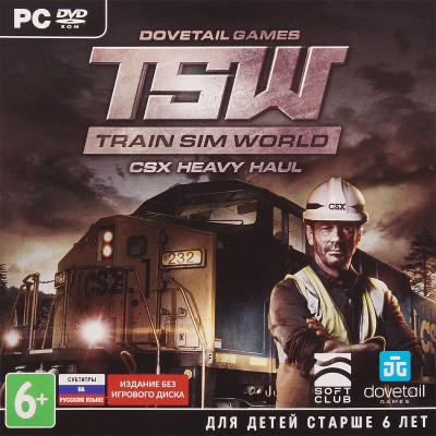 Train Sim World: CSX Heavy Haul (код загрузки, без диска) [PC, Jewel, русские субтитры]