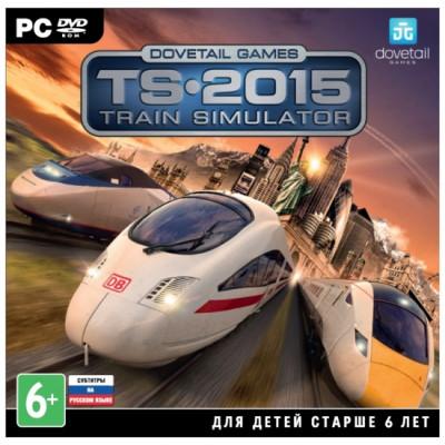 Train Simulator 2015 [PC, Jewel, русские субтитры]