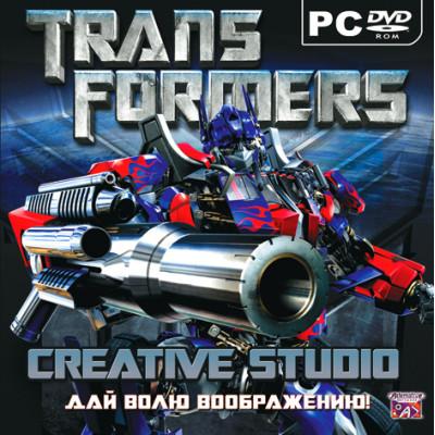 Transformers Creative Studio [PC, Jewel, русская версия]