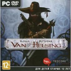 Van Helsing: Новая история [PC, Jewel, русские субтитры]