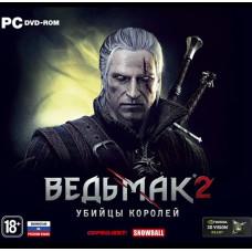 Ведьмак 2: Убийцы королей [PC, Jewel, русская версия]