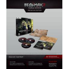 Ведьмак 2: Убийцы королей. Premium Edition [PC, русская версия]