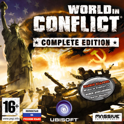 World in Conflict. Complete Edition [PC, Jewel, русская версия]
