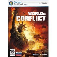 World in Conflict [PC, русская версия]