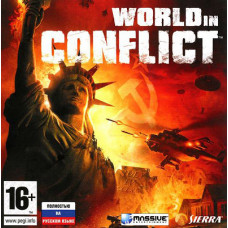 World in Conflict [PC, Jewel, русская версия]