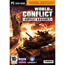 World in Conflict: Soviet Assault [PC, русская версия]