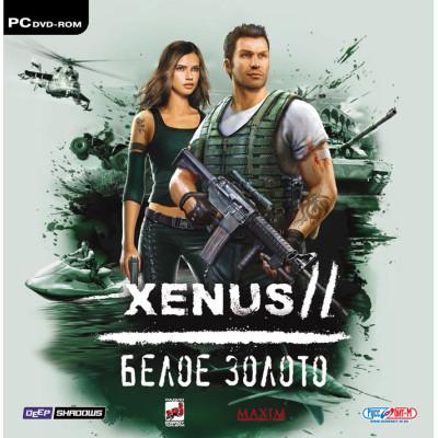 Xenus 2: Белое золото [PC, Jewel, русская версия]