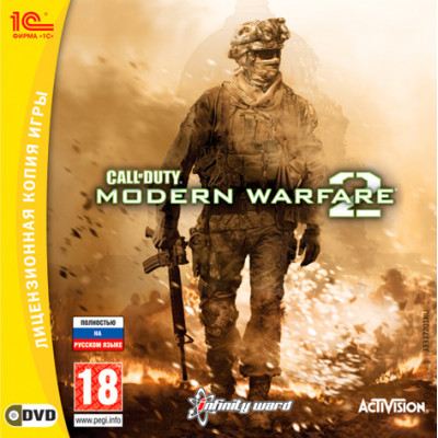 Call of Duty: Modern Warfare 2 [PC, Jewel, русская версия]
