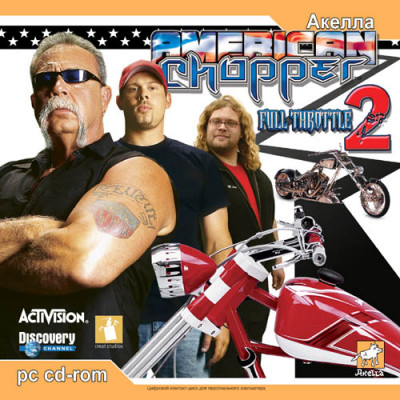American Chopper 2: Full Throttle [PC, Jewel, русская версия]