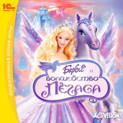 Игра для PC Барби и волшебство Пегаса (русская версия)