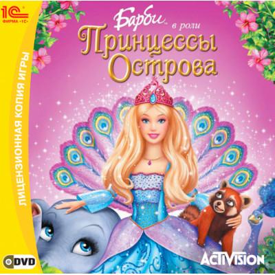 Игра для PC Барби в роли Принцессы острова (русская версия)