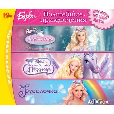 """Игра для PC Барби """"Волшебные приключения"""" (Сборник) (русская версия)"""