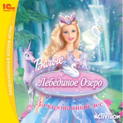 Barbie: Лебединое Озеро [PC, Jewel, русская версия]
