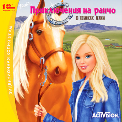 Barbie: Приключения на ранчо [PC, Jewel, русская версия]