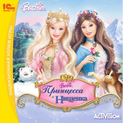 Barbie: Принцесса и Нищенка [PC, Jewel, русская версия]