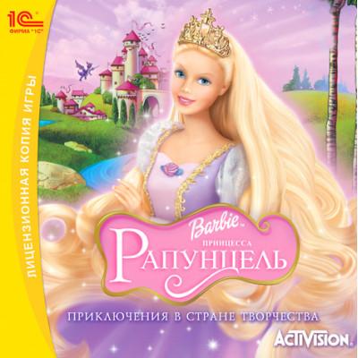 Игра для PC Barbie: Принцесса Рапунцель (русская версия)