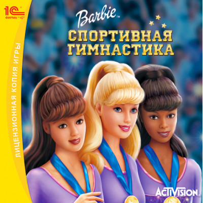 Barbie: Спортивная гимнастика! [PC, Jewel, русская версия]