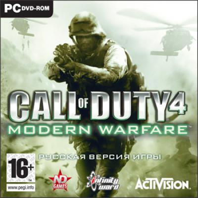 Call of Duty 4: Modern Warfare [PC, Jewel, русская документация]