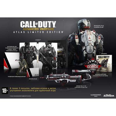 Call of Duty: Advanced Warfare. Atlas Limited Edition [Xbox One, русская версия]