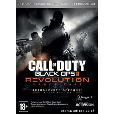 Call of Duty: Black Ops II Revolution [PC, русская версия]