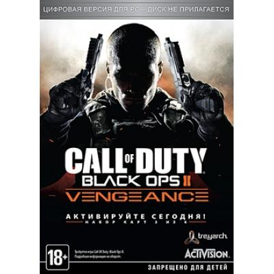 Call of Duty: Black Ops II Vengeance [PC, русская версия]