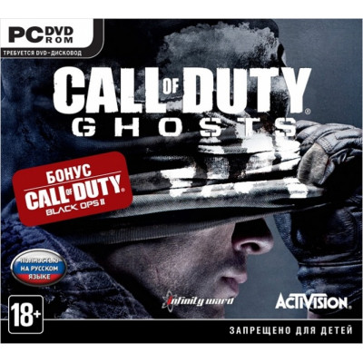 Call of Duty: Ghosts + Black Ops II [PC, Jewel, русская версия]