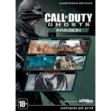 Call of Duty: Ghosts - Invasion [PC, русская версия]
