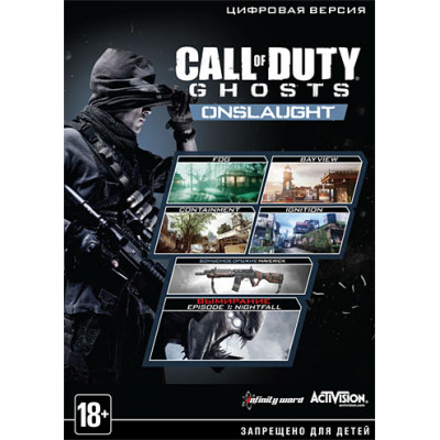 Call of Duty: Ghosts - Onslaught [PC, русская версия]