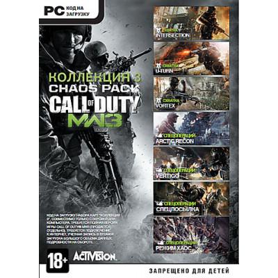 Call of Duty: Modern Warfare 3 (Коллекция 3) [PC, русская версия]