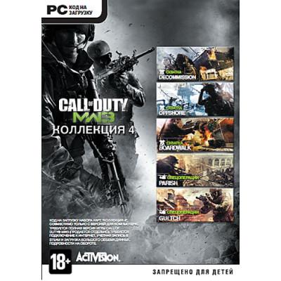 Call of Duty: Modern Warfare 3 (Коллекция 4) [PC, русская версия]