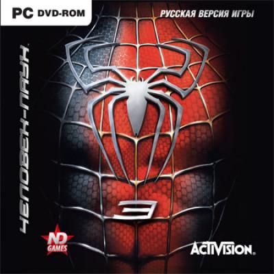 Человек-паук 3 [PC, Jewel, русская версия]