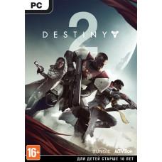 Destiny 2 (код загрузки, без диска) [PC, русская версия]