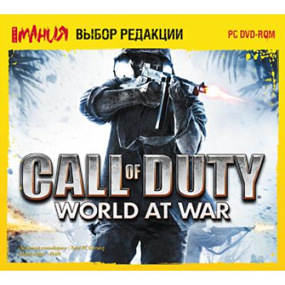 Call of Duty: World at War (Игромания: Выбор редакции) [PC, Jewel, русская версия]