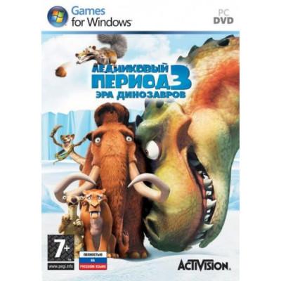 Ледниковый период 3: Эра динозавров [PC, русская версия]