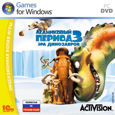 Ледниковый период 3: Эра динозавров [PC, Jewel, русская версия]