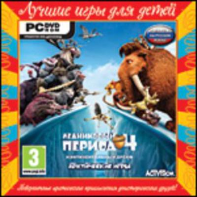 Ледниковый период 4: Континентальный дрейф: Арктические игры (Лучшие Игры для Детей) [PC, Jewel, русская версия]
