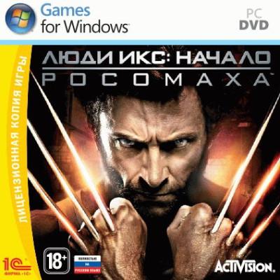 Люди Икс: Начало - Росомаха [PC, Jewel, русская версия]