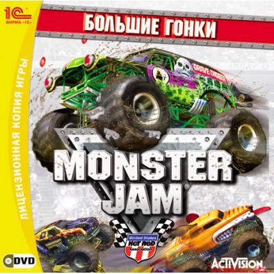 Monster Jam: Большие гонки [PC, Jewel, русская версия]