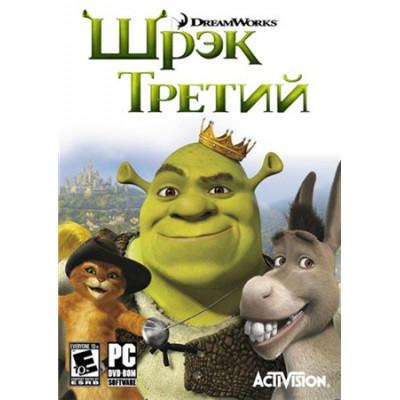 Шрэк Третий [PC, английская версия]