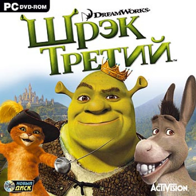 Шрэк Третий [PC, Jewel, русская версия]