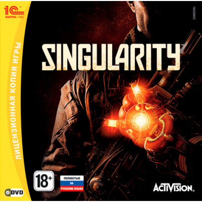 Singularity [PC, Jewel, русская версия]