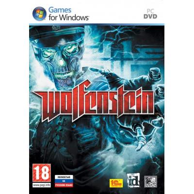 Wolfenstein [PC, русская версия]