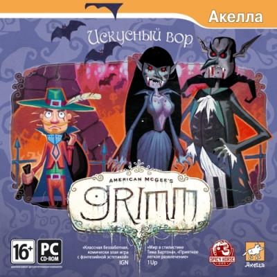 American McGee's Grimm: Искусный вор [PC, Jewel, русская версия]